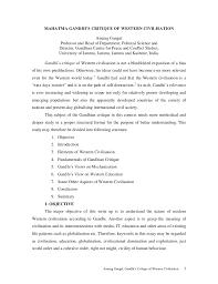 mohandas gandhi biography essay preparing to write a thesis harvard university department of