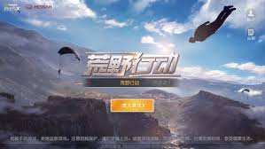 pubg mobile the newest mobile chinese clone of pubg tops popularity charts