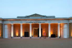 press serpentine galleries