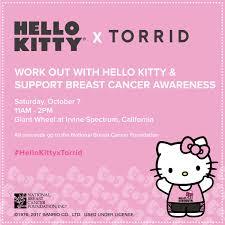 kitty hellokitty twitter