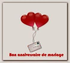carte virtuelle anniversaire de mariage messages et sms joyeux anniversaire de mariage comment et où trouver