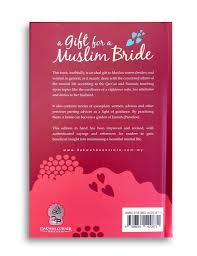 wedding gift quran a gift for a muslim quran sunnah hadith bookstore