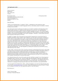 Speculative Application Cover Letter Job For Examples Awesome