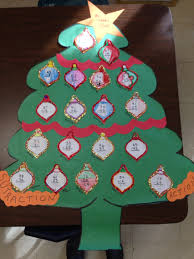 tree math ornaments subtraction with regrouping