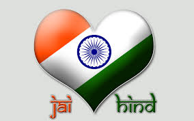 Indian Flag Gif Free Download Jai Hind Wishes Messages Images Wallpapers Animated Gif Quotes