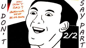 Nicolas Cage Face Meme - how to draw memes meme faces step by step easy you don t say