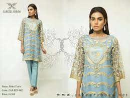 design dresses 2018 style eid dresses designs for eid collection