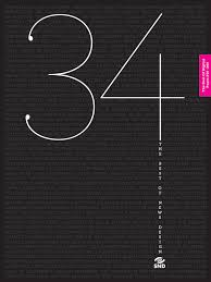 best books on design indiana university students and faculty hard at work on best of