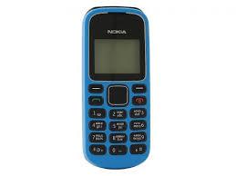 Nokia Phone Meme - create meme nokia nokia nokia 1280 nokia mobile phone