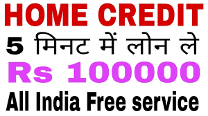 5 Home Loans by Home Credit