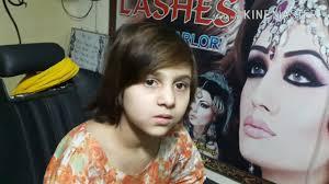 emo haircuts for short hair nazia bilal youtube