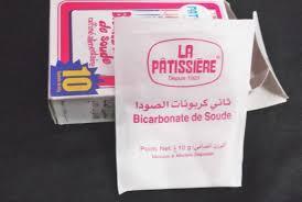 bicarbonate de sodium en cuisine bicarbonate de soude en cuisine inspirational hostelo