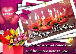 free birthday wishes free birthday wishes birthday wish cards the most beautiful birthday