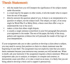 write a short essay on quaideazam in english ecs wisc cover letter