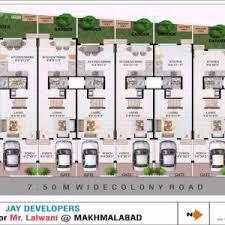Row House Plans - row house plan design minimalisthouse co