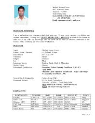 Certified Forklift Operator Resume Do My Science Admission Essay Essay The Laugher By Henrich Boll A