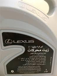 lexus sabah malaysia promotion lexus fully synthetic e end 4 21 2018 11 30 pm