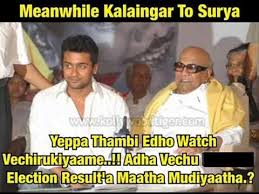 Comedy Memes - tamilnadu election comedy memes 2016 youtube