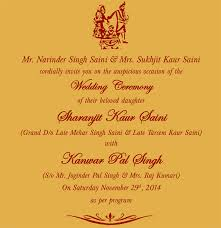 wedding ceremony card punjabi wedding cards wordings 014