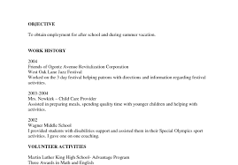 high activities resume template amitdhull co