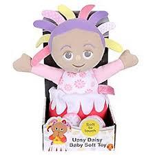night garden baby u0026 toddler toys toys debenhams