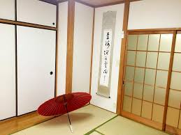 Japanese Style Apartment Apartment Tokyo Style Japan Booking Com