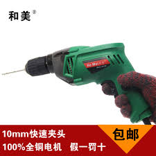 buy household iron hand drill pistol drill electric grinder stand