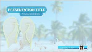free summer ppt 80614 13956 free powerpoint templates sagefox