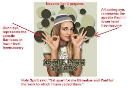 illuminati gestures masonic gesture