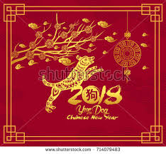 lunar new year photo cards happy new year 2018 card stock vector 714079483
