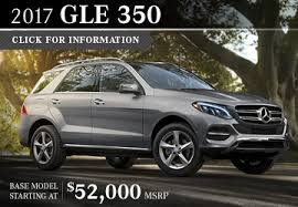 newest mercedes model 2017 mercedes model information normal il