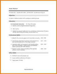 Example Resume For Cashier by 6 Basic Sample Resume For No Experience Cashier Resumes