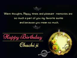 birthday wishes for chachi ji birthday images pictures