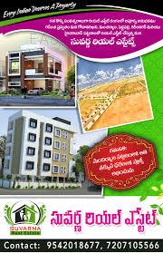 real estate brochure design brochures pinterest brochures
