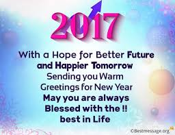 11 best new year messages images on new year messages