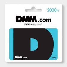 prepaid card dmm prepaid card japan codes