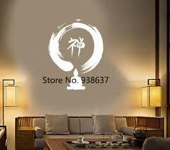 Zen Home Decor Online Get Cheap Zen Room Aliexpress Com Alibaba Group