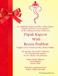 india wedding invitations indian wedding invitations cards indian wedding invitation cards