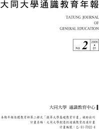 air r駸ervation si鑒e microsoft word aa01 x w n q y 1 32 doc pdf