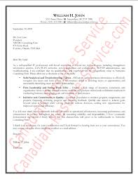 technology cover letter example sample