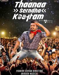 suriya upcoming movies list 2017 2018 u0026 release dates mt wiki