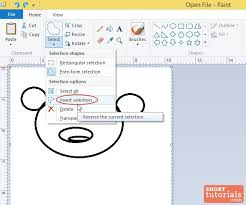 how to use invert selection option in ms paint windows 8