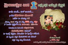 Birthday Invitation Card Download Invitations U2013 Kishore Psd