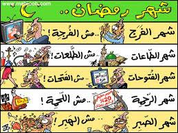 Special Ramadhan Images?q=tbn:ANd9GcSt-EU1BlzxXP9xHhNeI09NQTyeqblMADQ3bMKGcUZxQaHNsiv9