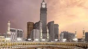 abraj al bait hotels near abraj al bait towers mecca best hotel rates near