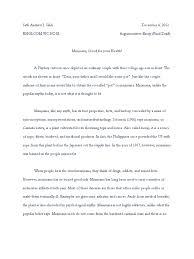 sample classical argument essay an argumentative essay on the use of marijuana in medicine an argumentative essay on the use of marijuana in medicine medical cannabis tetrahydrocannabinol