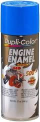 amazon com dupli color de1601 ceramic ford blue engine paint 12