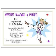 karate or martial arts birthday party invitation kick