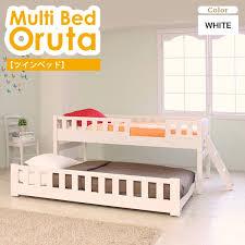 Bunk Bed Systems Sugartime Rakuten Global Market Slide Horta Type4 White