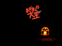 anime halloween wallpaper halloween wallpaper customity